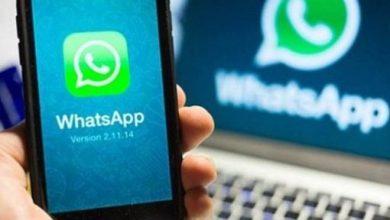 trucos de WhatsApp que quizá no conocía