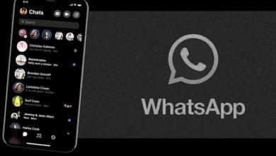 """Modo Oscuro"" de Whatsapp ya está disponible"
