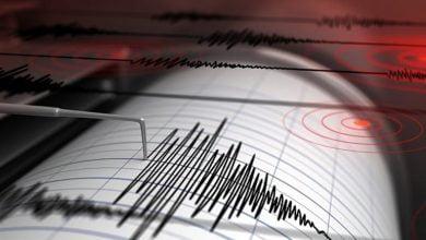 Temblor de 5.7 se sintió en Montería