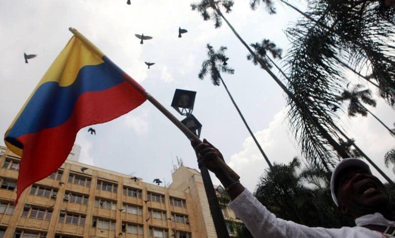 Colombia se unió para ayudar a los más necesitados