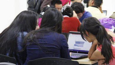 Participa de la convocatoria Icfes de Investigación 2020