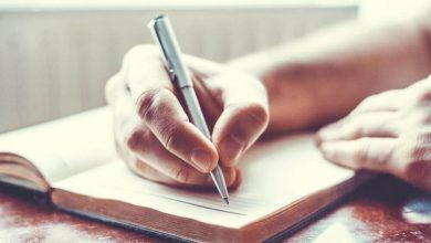 ¿Cómo inscribirse en el Concurso Nacional de Escritura?