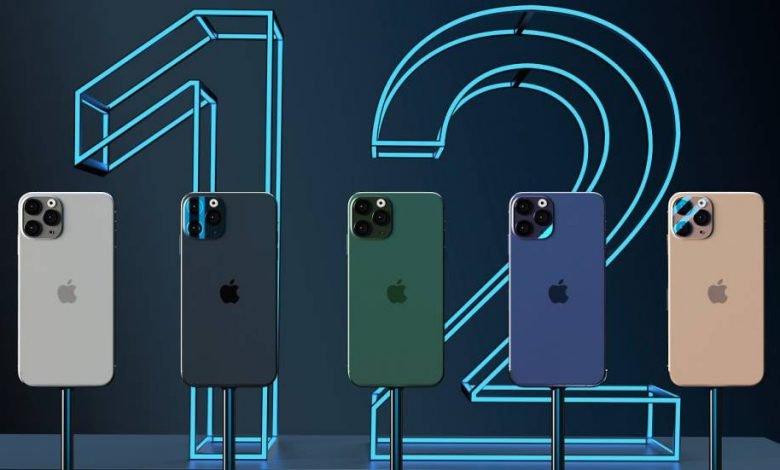 ¿Cuánto costará el Iphone 12 en Colombia?