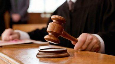 Nuevo cronograma de las pruebas para elegir a jueces y magistrados