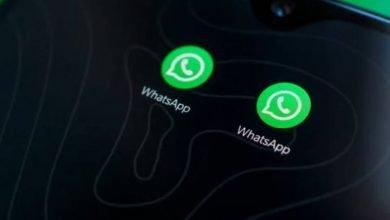 ¿Cómo tener dos cuentas de WhatsApp en el mismo celular?