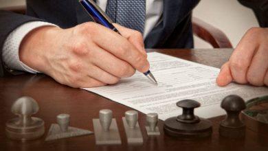 Actualizan tarifas notariales para 2021